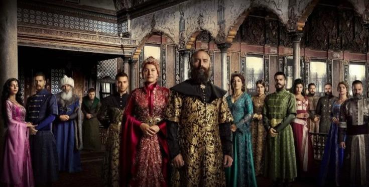 Стамбул - турецкие сериалы
